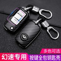 그것은 특별히 원격 제어 S2 H2V 스마트 보호를 위해 특별히 사용됩니다. Magic Speed Key Case S3 차량