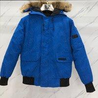 모피 코트 다운 재킷 겨울 추위 보호 방풍 패션 따뜻한 다운 남성은 따뜻한 겨울 코트 따뜻하고 편안한 두껍게 유지