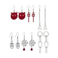 Yamog Ghost Face Devil Spider Web Earrings Stud Halloween Ear Jewelry Sets Alloy Acrylic Water Drop Red Crystal Tassel Chain Hollow Women Earring Hook Buckle 6 Pairs