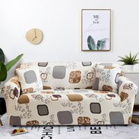 Chair Covers Floral Print Elastic Sofa Cover Stretch For Living Room Couch L-shape Armchair Slipcovers 1 2 3 4 Seat