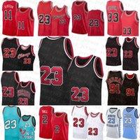 23 MJ Demar 11 Derozan Lonzo 2 Ball Scottie 33 Pippen Dennis 91 Rodman Basketball Jersey Jersey pour hommes Nord Carolina State Université NCAA Jerseys maille rétro noir