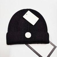 2021 고품질의 성인 판매자 여자를위한 두꺼운 따뜻한 겨울 모자 소프트 스트레치 케이블 짠 폼폰 모자 여성 Skullcap 작은 소녀 스키 모자