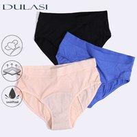 4 레이어 대나무 생리 팬티 누출 증명 속옷 AbsOrtent Inconinence 기간 Dulasi Drop 210720