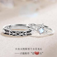 Compact Mirrors Ymh Couple Ring Pair Moonstone Sterling Silver Men's And Women's Rings Niche Design Light Luxury High-End Exquisite