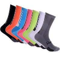2021 Brand New Unisex Cycling Socks Men Outdoor Mount Sports Wearproof Bike Footwear For Road Bike Socks Running Basketball
