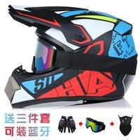 Cascos de motocicleta moda fresco estaciones yue ye kui electromobile casco bicicleta de montaña cara completa masculino