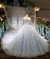 2021 요정 공 가운 라이트 블루 Quinceanera 드레스 Tulle Appiques 연인 Backless 생일 파티 드레스 신부 가운