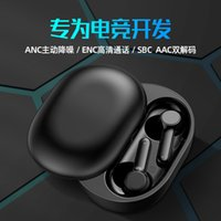 ANC Active Redução de Ruído Tridimensional Music TWS Game Bluetooth Headset ENPT HD Tuning Touch Touch