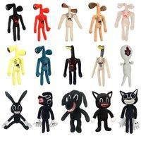 US STOCK Party Favor 16 styles Anime Siren Head Plush Toy Cartoon Animal Doll Horror Black Cat Long gives children a wonderful Christmas present