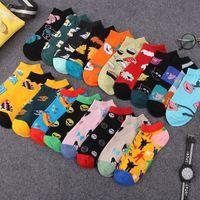 Plus Size Women's Socks European and American Tide Color Fruit Lovers Boat Socks Ladies Shallow Mouth Low Cut Unisex Socks