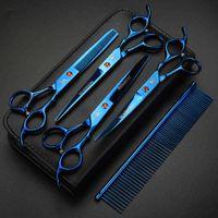 S XUANFENG Professional Pet Beauty, 7-дюймовые изогнутые ножницы 6,5-дюймовые ножницы + кобуры / комплект