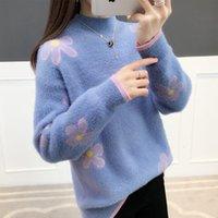 2021 Весна Осень Новая Мода Женщины Цветочный Корейский Стиль Свободные Вязаные Пуловер Свитер Женский Tricot Верхняя Одежда Перемычка Верхний Trumps K126DF2O