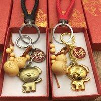Cute Metal Zodiac Keychain Pig, Cock, Horse,Rabbit, Dog Key Chain Ring Car Key Chains Holder Leather Keyring Bag Charms Gift Box
