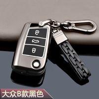 Aluminiumlegierung Auto Key Cover Case für VW Tiguan L Lavida Plus MAGOTAN B8 THARU Teramont T-ROC, Key Case für Auto Protctive Cover