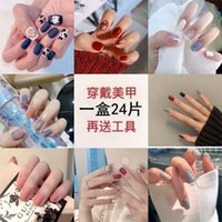False Nails French Art Tips Fake Nail Press On With Glue Designs Set Full Cover Artificial Box Short Display Kiss Stick Square