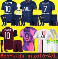طقم جديد 2020 2021 للبالغين والأطفال PSG Jersey 2020 2021 mbappe VERRATTI CAVANI DI MARIA MAILLOT DE FOOT طفل باريس قميص كرة القدم للأطفال