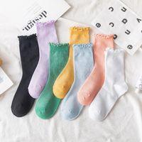 Spring women's socks solid color thin Harajuku socks happy women's socks cotton colorful kawaii girls fun frill riding