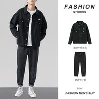 Men's Tracksuits 21 Autumn Product Suit Japanese Large Size Jeans Coat Loose Tide Brand Trousers; JK115