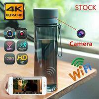 Новый Hot 1080P Высокая четкости Wi-Fi Спортивная водяная бутылка для воды Камера Портативный Домохозяйка Nanny Видеонаблюдение Видеорегистратор Видеорегистратор