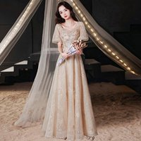 Ethnic Clothing Flower Embroidery Mesh Puff Sleeve Cheongsams Square Collar Qipao Bling Sequins Evening Party Dresses Bridal Wedding Vestido