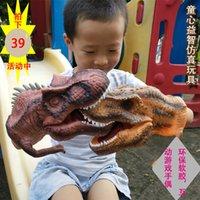 Kinderweiche Dinosaurier Hand Puppe Spielzeug Mund Dynamische Simulation Tierhandschuh Modell Eltern-Kind-Interaktionspuppe