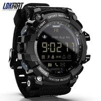 Designer luxury brand watches MK16 Bluetooth Smart Digital Clock Pedometer Sport Smart Men Activity Fitness Tracker IP67 Waterproof es