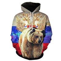 Men's Hoodies & Sweatshirts Retro Bear 3D Print Hoodie National Flag Of Russia Sweatshirt Men Long Sleeve Pullover Autumn Comfortable Clothi