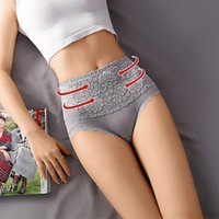 Panties Women High Waist Intimate Shaping Underwear Plus Size Briefs Butt Lift Seamless Lingerie Sexy Underpants