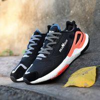 Desconto Botas Locais Online Store Personalizado Seu Em Palsole Melhor Esportes Yakuda Treinamento Sneakers para Homens Esportes Running Shoes Atacado 2020 Homens
