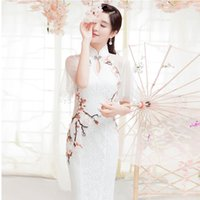 Girls' 2021 Summer Slim Fitting Fishtail Cheongsam Improved National Young Style Evening Drs