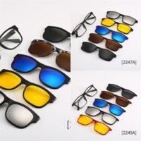 Goe 2020 novo tr90 conjuntos de espetáculo sol glasseslasses óculosframe cinco peças polarized sol clipe ao ar livre