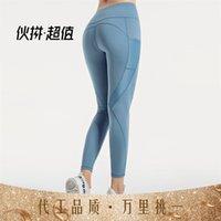 Пустые летние сетки йоги брюки женские высокая талия эластичный сексуальный тонкий хип бегущий фитнес костюм