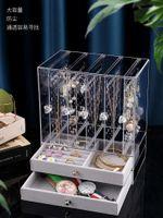 2021 جديد المجوهرات المحمولة أقراط تخزين مربع حلية الغبار الرجعية هدية H6NN