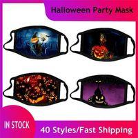 Freies verschiffen 3D gedruckt designer halloween party masken kostüm cosplay unisex erwachsene kinder anime scherzmasken 40 stiles facemasks fy9184