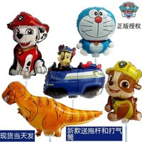The new Wang patrol balloon cartoon baby toy decoration products are pushed in the night market