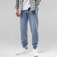 Men's Jeans Nice Summer Men Elastic Waist Skinny All-match Students Casual Denim Pants Male Hop Hip Streetwear Trousers