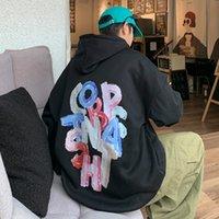 Men's Hoodies & Sweatshirts KEMOY Men Harajuku Hooded Japanese Streetwear 2021 Mens Vintage Kpop Fashion Male Y2k Hip Hop Sweatshirt