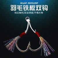 Madmouse Doble lento asistencia de asistencia de jigging ganchos de pesca de mar 2-0 3-0 4-0 5-0 6-0 Acero de alto carbono