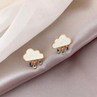 Stud Juorest Small Cloud Earring Women Korea Style Water Drop Tassel Gold Earrings Fashion Cute Casual Mini Accessory