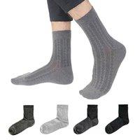 Men's Socks 5 Pack Mens Summer Mesh Cotton Business Dress And Trouser Thin Breathable Crew Sock