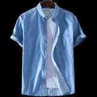 Men's Casual Shirts 100% Cotton Summer Slim Denim Short-sleeved Shirt Classic Brand Trendy Fashion High-quality Blue Light