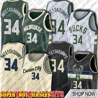 Milwaukee.БаксДжерси Джаннис 34 Antetokounmpo Jersey Buck Ray 34 Allen Jerseys 2021 Городской Городской Баскетбол Униформа SCBX