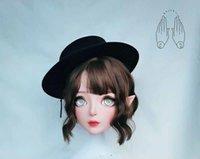 Máscaras de fiesta (Dollkii 19) Femenino niña Silica Resina Cosplay BJD Cross Vending Kigurumi Cabeza Mascarilla Anime Play Crossdresser Doll