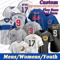 44 Anthony Rizzo 9 Javier Baez Baseball Jerseys 15 أوستن رومين 12 كايل شواربر يو 11 دارفيش 13 ديفيد بيتر مخصص سانبرغ جيرسي