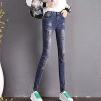 Femininas jeans patches bordados mulheres magras streetwear vintage slim estiramento jeans lápis calças casuais moda azul cowboy calças