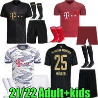 성인 어린이 키트 20 22 Davies Bayern Sane 축구 유니폼 세트 2021 2022 Lewandowski Gnabry Muller Kimmich Musiala 축구 셔츠 세트 Munchen