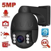 2MP 8MP Mini POE PTZ IP Camera 5MP Super HD 4X Zoom Two Way Audio PTZ Cam Outdoor 60m IR Video Home Security Camera P2P XMEye