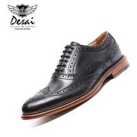 드레스 신발 Desai Brand British 스타일 전체 곡물 가죽 남성 조각 옥스포드 빈티지 디자인 흑인 비즈니스 크기 38-44