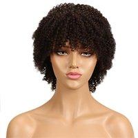 الأفرو غريب مجعد الشعر قصيرة الشعر البشري كابليس الباروكات 2 # لون عذراء الشعر بوب الباروكات قصيرة للنساء السود
