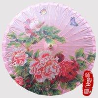 우산 따뜻한 핑크 색 나비 기름 종이 우산 모란 꽃 벚꽃 파라솔 녹색 잎 대나무 공예